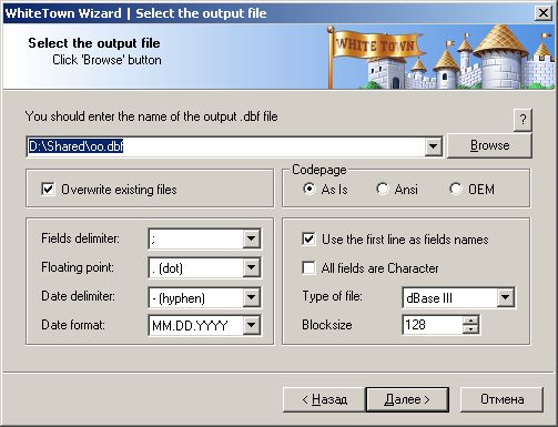 CSV to DBF Wizard